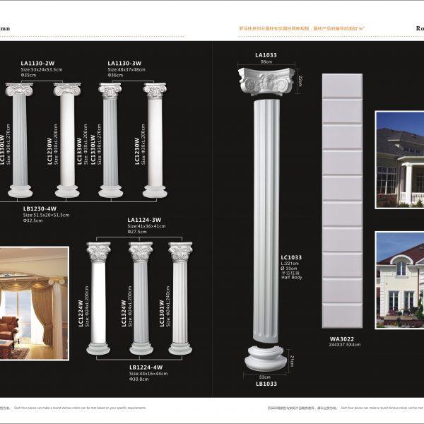 Cột La Mã LA1130-LC1033