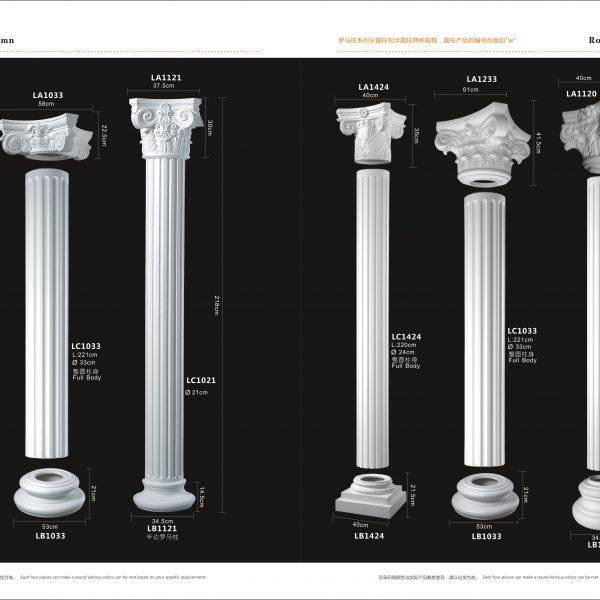 Cột La Mã LA1133-LC1120